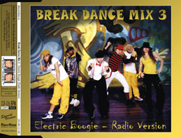 http://discomixes.ru/picfiles/break-dance-mix-3-electric-boogie-radio-version.jpg