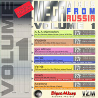 Megamixes From Russia Volume 1