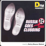 Russia Goes Clubbing 2009