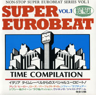Super Eurobeat Vol.1 - Time Compilation