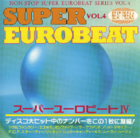 Super Eurobeat Series Vol.4